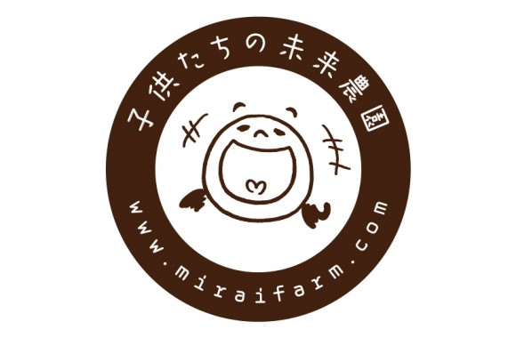 works_840_540_logo